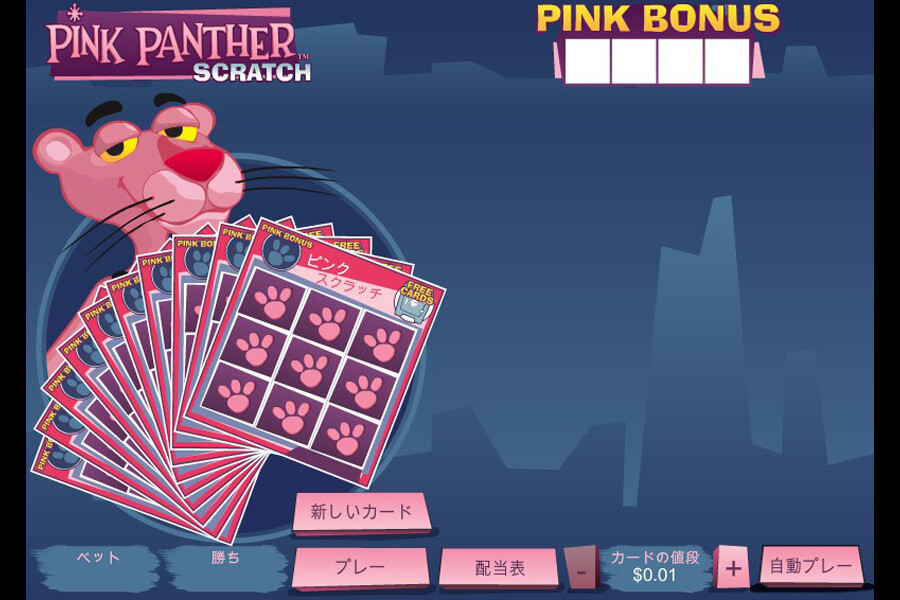 Pink Panther Scratch:image2