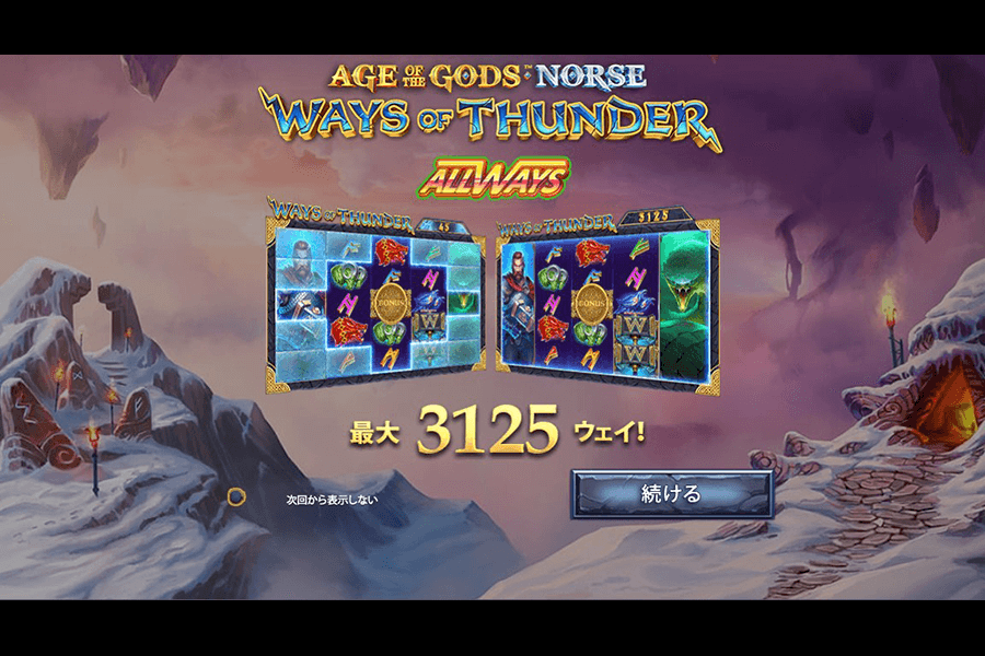 Age of the Gods™: Norse Way of Thunder: image1