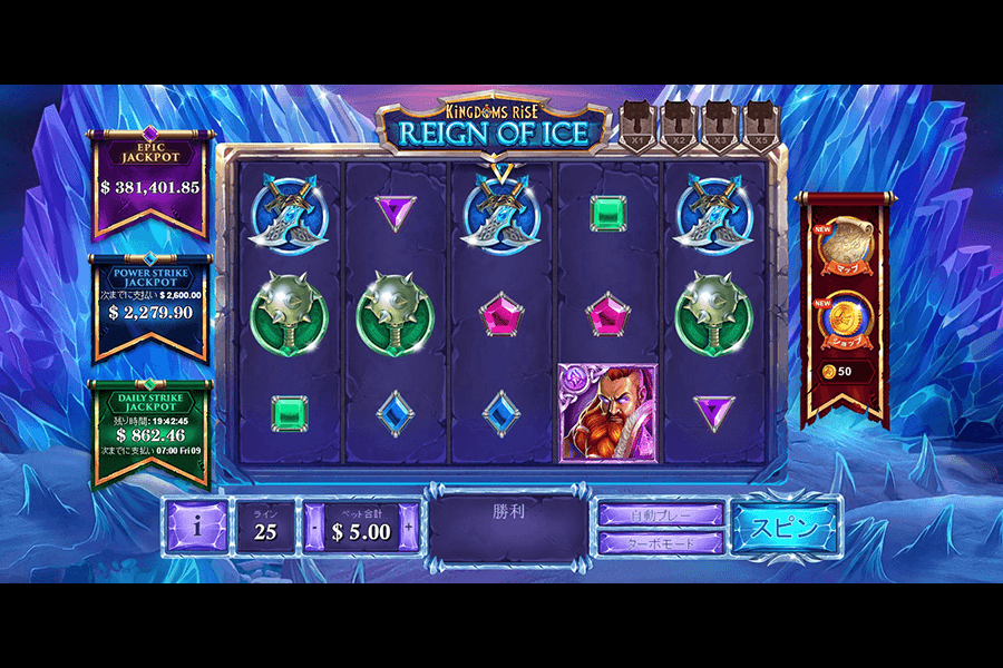 Kingdoms Rise™: Reign of Ice: image3