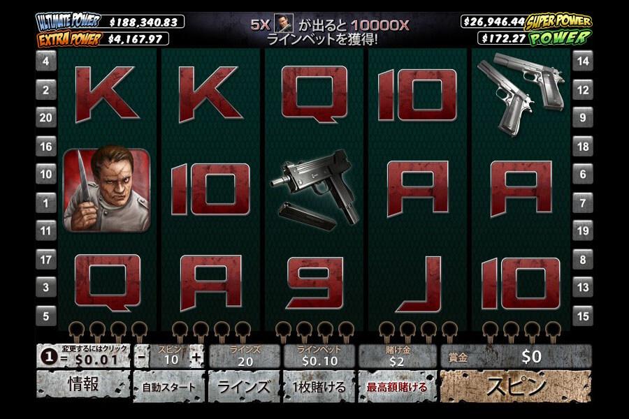 Casino war game 11
