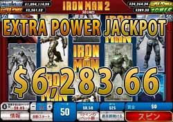 IRON MAN 2 50LINESでEXTRA POWER JACKPOT賞金6,283.33ドル獲得!