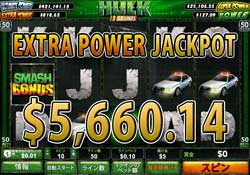 THE INCREDIBLE HULK 50LINESでEXTRA POWER JACKPOT賞金5,660.14ドル獲得!