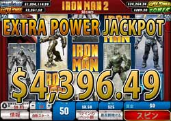 IRON MAN 2 50LINESでEXTRA POWER JACKPOT賞金4,396.49ドル獲得!