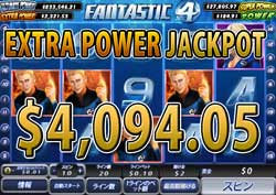 FANTASTIC FOUR 20 LINESでEXTRA POWER JACKPOT賞金4,094.05ドル獲得!