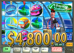 Vacation Station Deluxeで大勝利 賞金4,800.00ドル獲得!