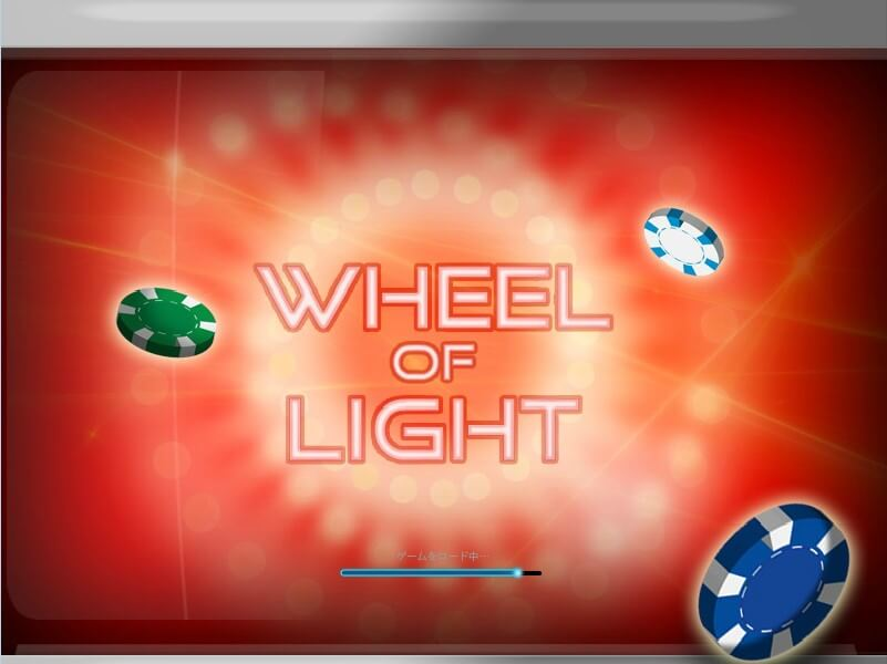 Wheel of Lights:image1