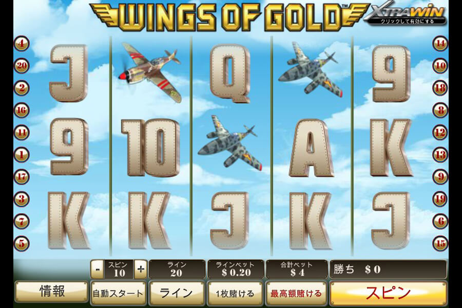 Wings of Gold:image02