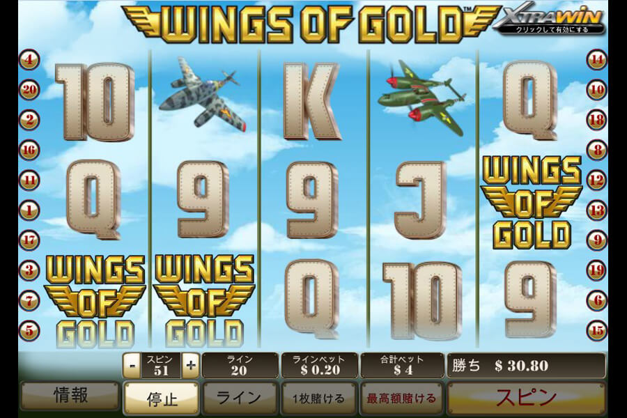 Wings of Gold:image07