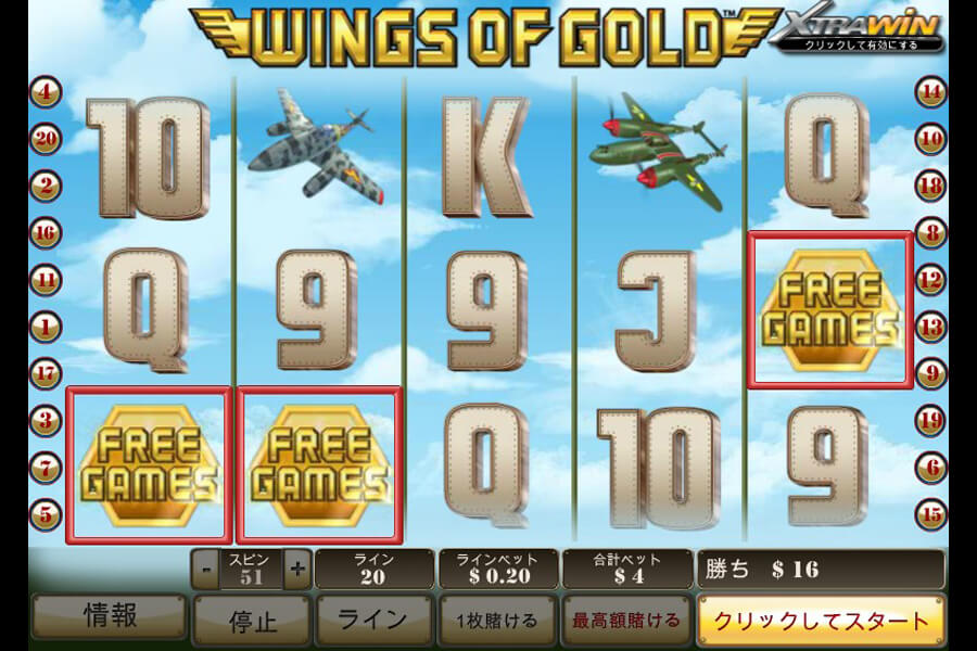 Wings of Gold:image08