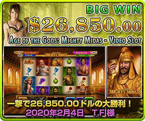 Age of the Gods: Mighty Midas で大勝利 26,850.00