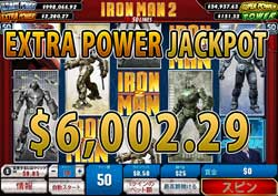 Iron Man 2 50 LinesでEXTRA POWER賞金6,002.29ドル!