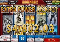 Iron Man 2 50 LinesでEXTRA POWER賞金4,802.03ドル!